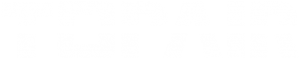 TopAir-logo valkoisella tekstillä